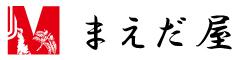 奄美大島の「まえだ屋」